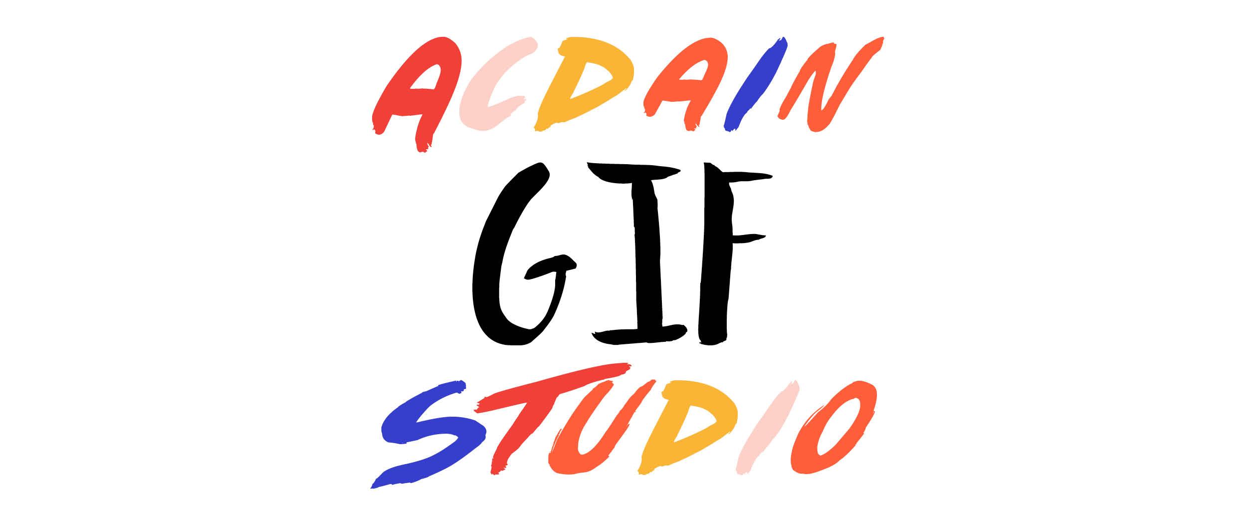 Acdain Gif Studio